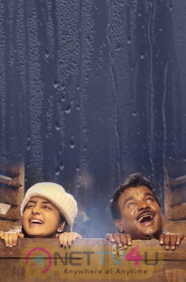 New Movie Raaga Combination Pic Kannada Gallery