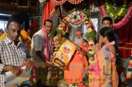 Prathyaksha Daiva Sree Shiradi Sai Film Teaser Release Photos Kannada Gallery