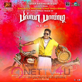 Billa Pandi Movie Posters  Tamil Gallery