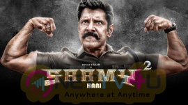 Saamy Square Photos  Tamil Gallery