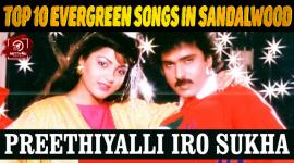 Top 10 Evergreen Songs In Sandalwood
