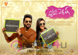 Pocket Movie Happy Wedding  Invitation Stunning Poster Look Image Telugu Gallery