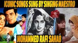 Top 10 Iconic Songs Sung By Singing Maestro Mohammed Rafi Sahab