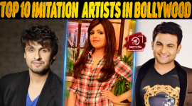 Top 10 Imitation (Mimicry) Artists In Bollywood