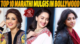 Top 10 Marathi Mulgis In Bollywood