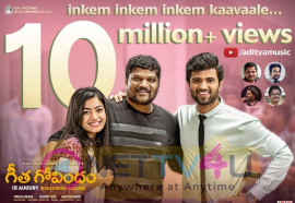 Geetha Govindam Song Got 10 Million Views Rocking HD Poster  Telugu Gallery