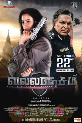 Valla Desam Tamil Movie Attractive Posters