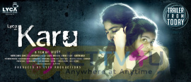 Karu Tamil Movie Trailer From Today Posters Tamil Gallery