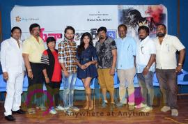 Meena Bazar.com Movie Press Meet Images Telugu Gallery
