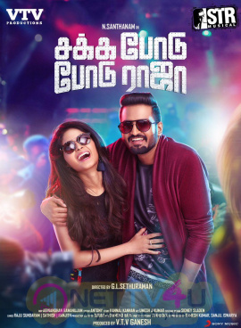 Sakka Podu Podu Raja Movie Posters