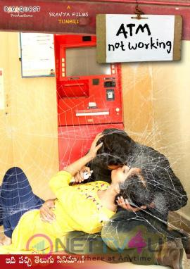ATM Not Working Telugu Movie Attractive Posters Telugu Gallery