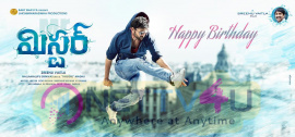 Mister Team Birthday Wishes To Varun Tej Telugu Gallery