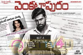 Venkatapuram Movie Second Look Poster Telugu Gallery