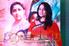 Keni Movie Audio Launch Images
