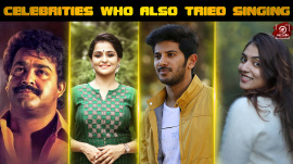 Ten Mollywood Celebrities Who Also Tried Singing