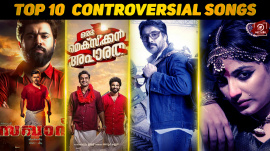 The Top 10 Controversial Songs Till 2017 In Malayalam