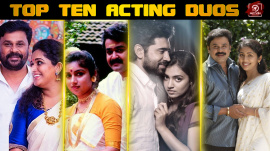 Top 10 Acting Duos In Malayalam