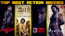 Top 10 Action Movies In Malayalam