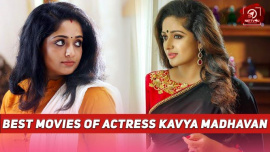 Top 10 Best Movies Of Actress Kavya Madhavan In Malayalam