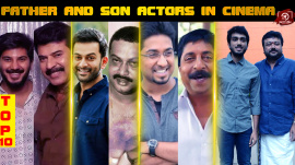 Top 10 Father And Son Actors In The Malayalam Cinema