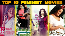 Top 10 Feminist Movies In Malayalam