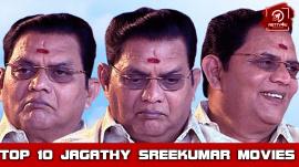 Top 10 Jagathy Sreekumar Movies In Malayalam