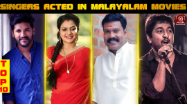 Top 10 Singers Acted In Malayalam Movies