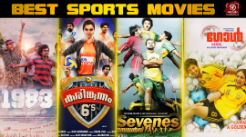 Top 10 Sports Movies In Malayalam
