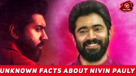 Top 10 Unknown Facts About Nivin Pauly