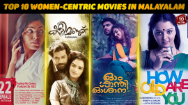 Top 10 Women-Centric Movies In Malayalam