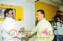 Kamal Haasan Meets Captain Vijayakanth Pics Tamil Gallery