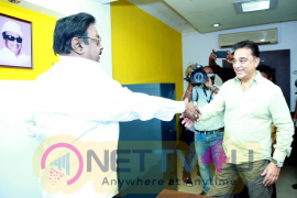 Mr Kamal Haasan Meeting With Mr Vijayakanth Tamil Gallery