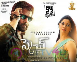 SKETCH Telugu Movie Posters Telugu Gallery
