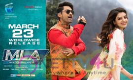 MLA New Posters Telugu Gallery