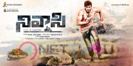 Nivaasi Movie Poster Telugu Gallery