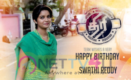 Ms.Swathi Birthday Wishes From Thiri Team Tamil Gallery