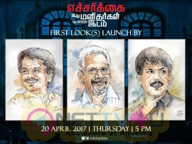Echcharikkai First Look Launch Announcement Poster