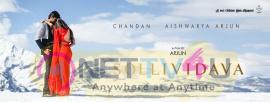 Sollividava Tamil Movie Attractive Poster