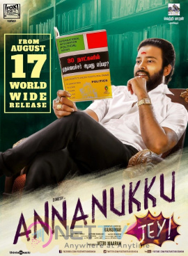 Annanukku Jai Tamil Movie Releasing Worldwide On 17th August Exclusive Posters Tamil Gallery