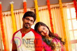 IPC Section Bharya Bandhu Movie Stills Telugu Gallery