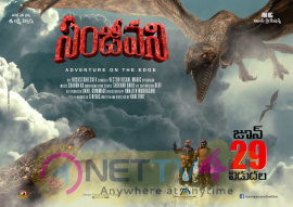 Sanjeevani Telugu Movie Release Date Poster And Moviie Stills