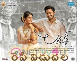 Lover Telugu Movie  Releasing Date Posters