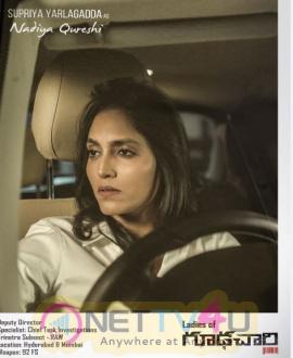 Supriya Yarlagadda New HD Intro Poster  Telugu Gallery