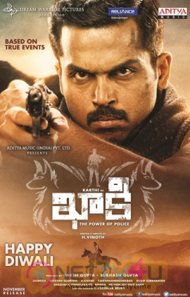 Khakee Movie Diwali Wishes Posters Telugu Gallery