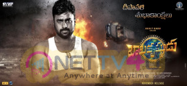 Balakrishnudu Movie Deepavali Wishes Poster Telugu Gallery