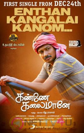 Kanne Kalaimaane Movie Posters