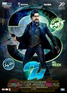 24 Telugu Movie 3rd Week Attractive Poster Telugu Gallery