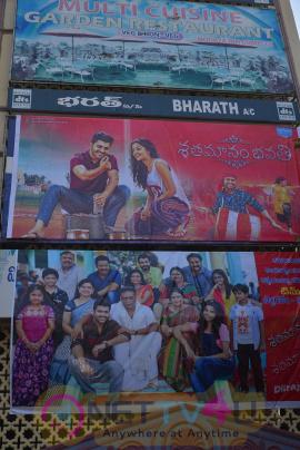 Shatamanam Bhavati Kurnool Success Tour Stills Telugu Gallery