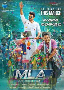 MLA Telugu Movie Poster   Telugu Gallery