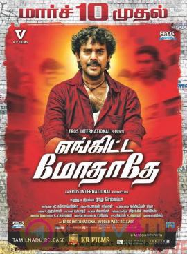 Enkitta Mothathe Tamil Movie Release Date Poster Tamil Gallery